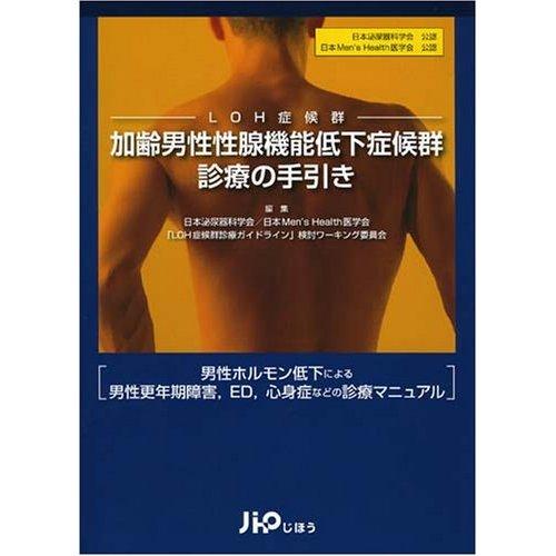 loh_text.jpg